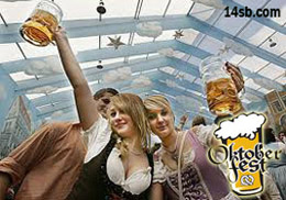 Oktoberfest Hotels rooms packages