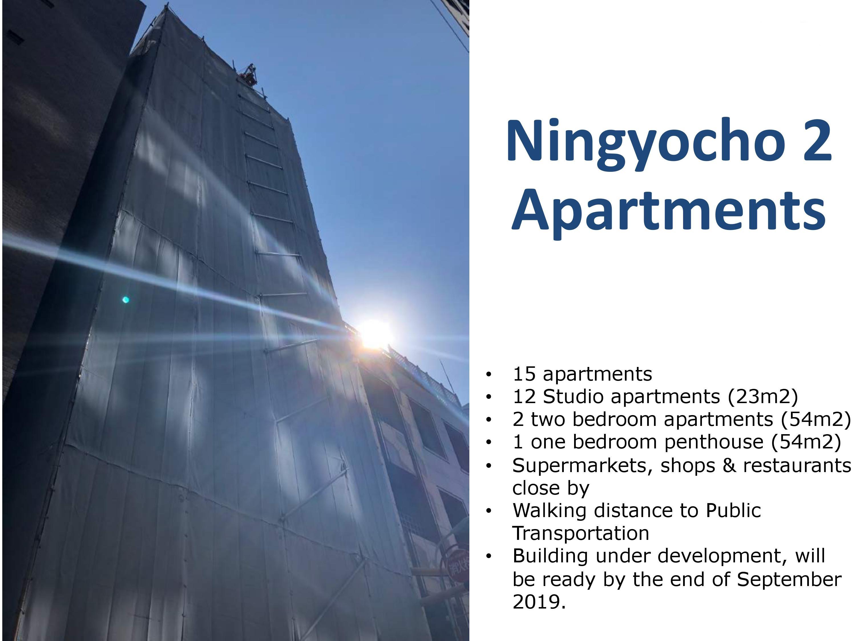 Ryogoku Apartments - Tokyo 2020 Olympics